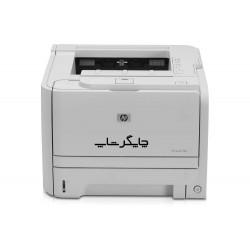 پرینتر لیزری اچ پی مدل P2035 تک کاره HP LaserJet P2035 Laser Printer