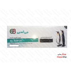 کارتریج ایرانی جی اند بی مدل AL-C2612C ارزان G&B HP-12A