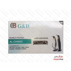 کارتریج ایرانی جی اند بی مدل AL-CH505C ارزان G&B HP 05A