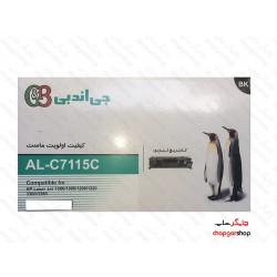 کارتریج ایرانی جی اند بی مدل AL-C7115C ارزان G&B HP-15A